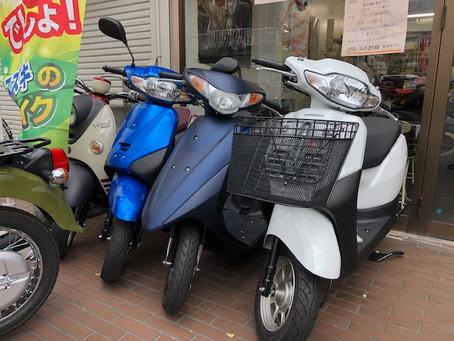 50ccのスクーター多数入荷してます!