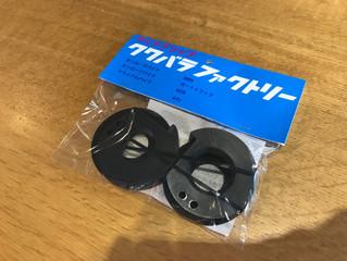 ビギナー必見のマストアイテム登場!!