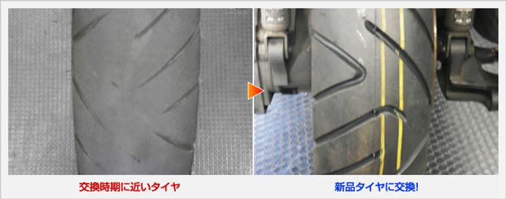 parts02.jpg