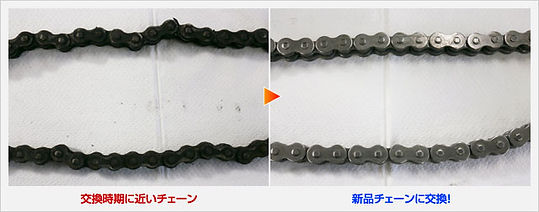 parts01.jpg
