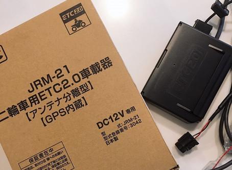 ☆ETC2.0がお買い得☆