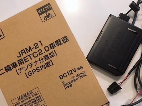 ☆先着5名様ETC2.0車載器プレゼント☆