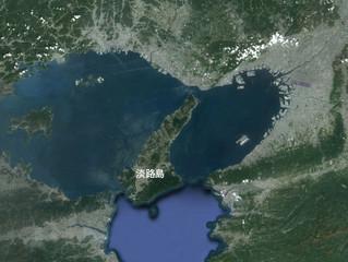 10月23日淡路島ツーリングのため店休日です!
