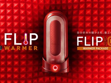 テンガ《フリップゼロレッド》アダルトマスターレビュー【詳しくはココをクリック】FLIP 0(ZERO) RED & WARMER SET