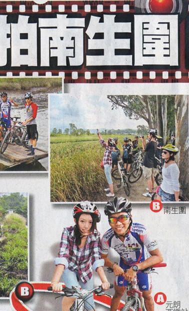 蘋果日報 2012-12-06