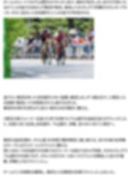 日本栃木県を本拠地とする地域密着型女子ロードレースチームLiveGARDENBiciStelle。2016年度から3人体制のチームとして活動し始め、チーム発起人の針谷は現役を退きサポート側へ。福本が新加入し2017年シーズンも選手3人体制で戦っていく。Jフェミニンシリーズを重点的に走り年間シリーズチャンピオン、全日本チャンピオン、ジャパンカップ優勝と3つを目標に活動していく。針谷千紗子、吉川美穂、伊藤杏菜、林口幸恵、livegardenbicistelle,ライブガーデンビチステンレ、らいぶがーでんびちすてんれ、女子、かわいい、自転車、自転車選手、jフェミニンツアー、ジェイプロツアー、Jプロツアー