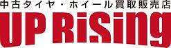 uprising_logo.jpg