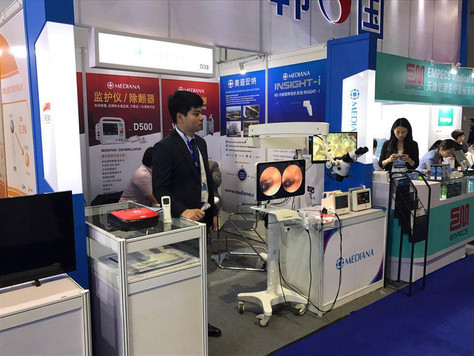 2017 China International Medical Equipment Fair International Component Manufacturing & Design S