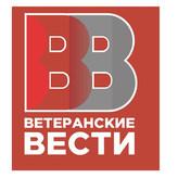VVESTI_logo.jpg