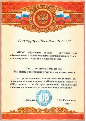 Bletter1.jpg