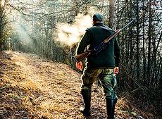 cazador-vaho-rifle_0.jpg
