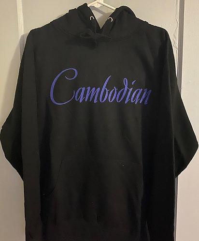 Blue Cambodian Hoodie