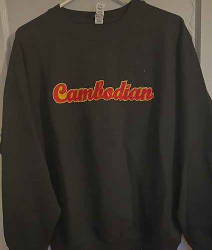 Gold and Red Cambodian Crew