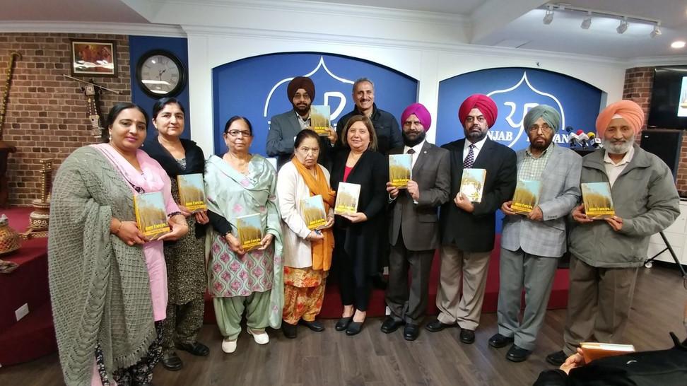 Inderjit Kaur Sidhu's Book Release