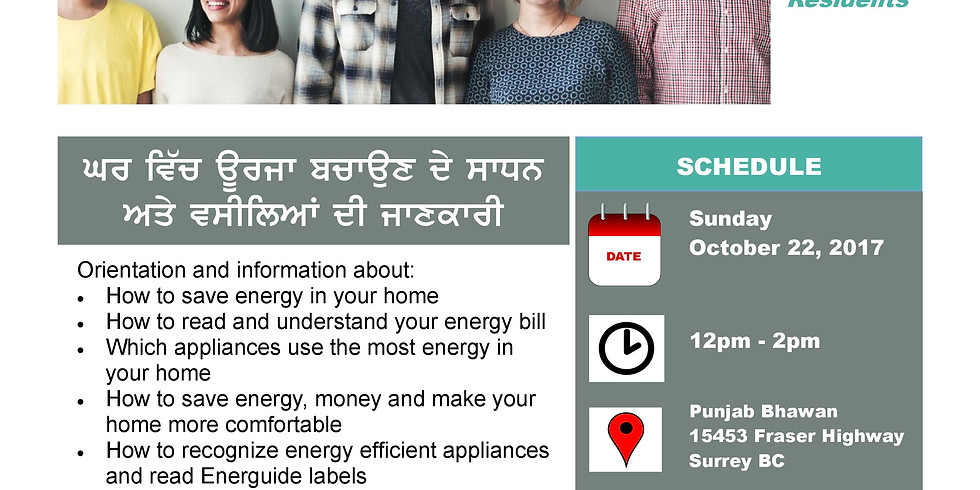 Empower me: Save Energy, Save Money, Save the Environment.