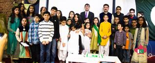 Quaid e Azam Day by PCCA BC