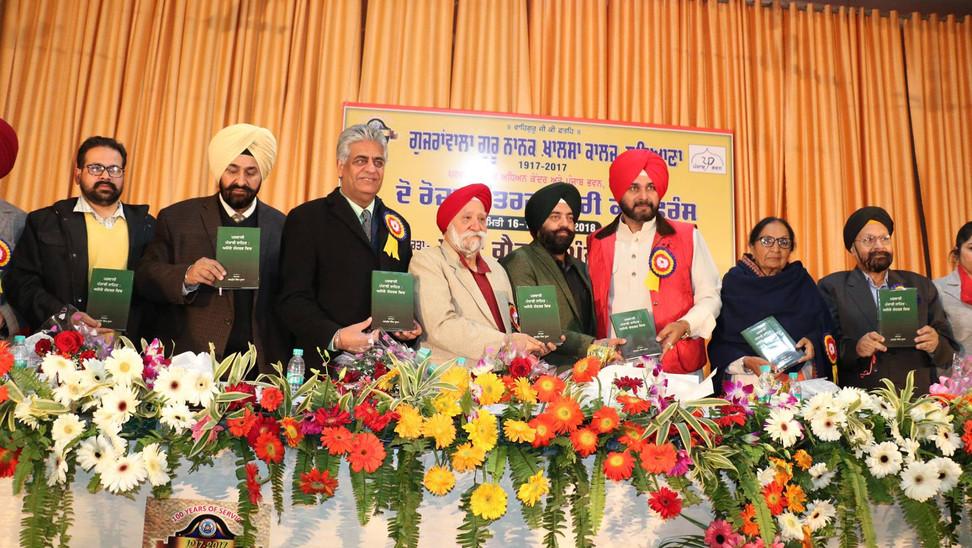 International Conference on Parwasi Sahit at GGNKC Ludhiana