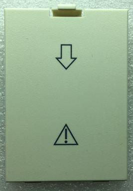 Battery Door White, MEC1000