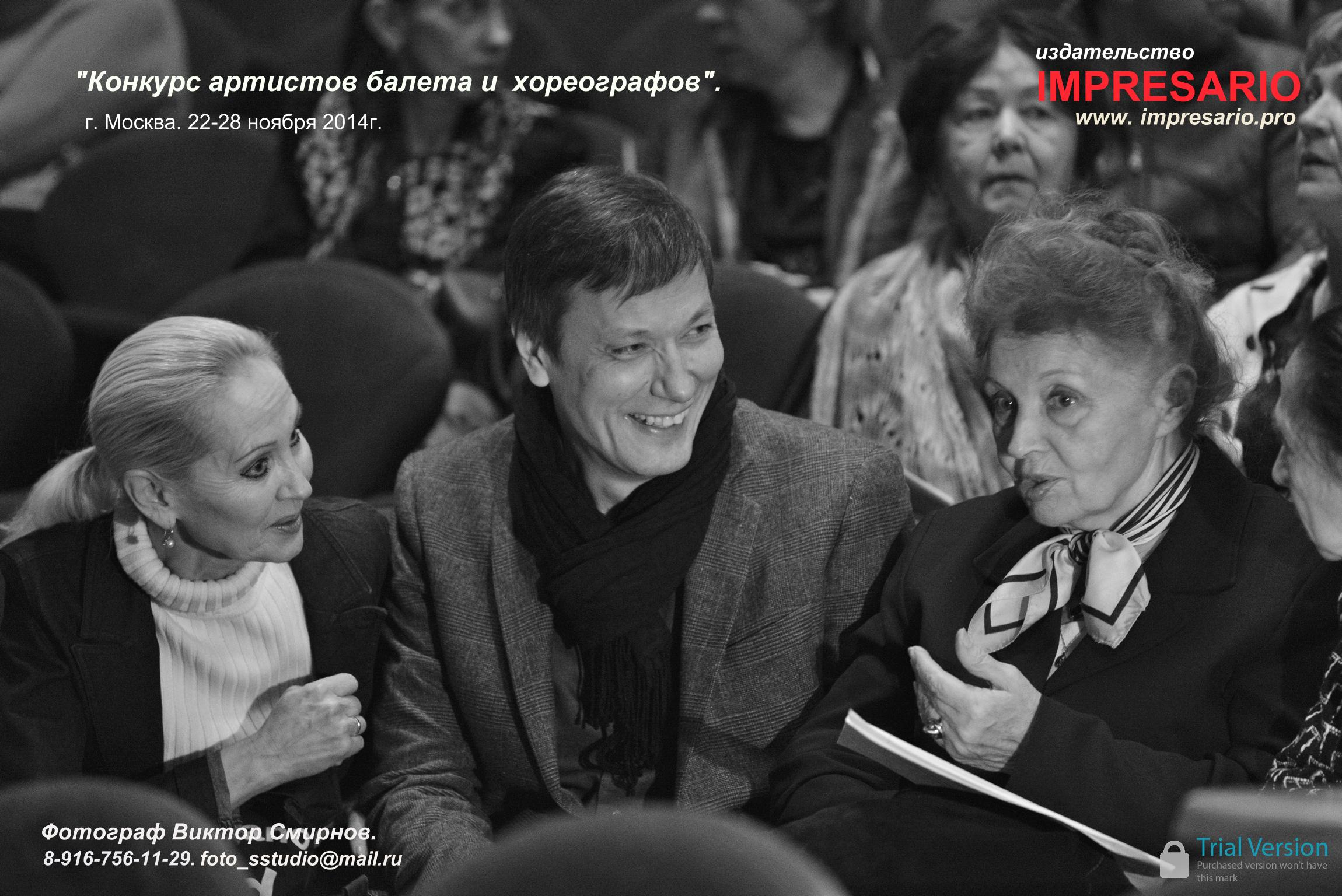 Валентина Васильевна