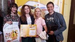 Лауреаты конкурса Фестос 2016