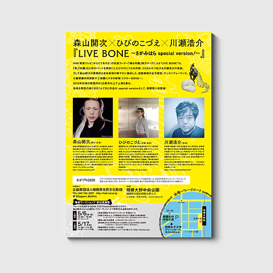 bone02.png
