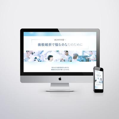 長谷川歯科診療所
