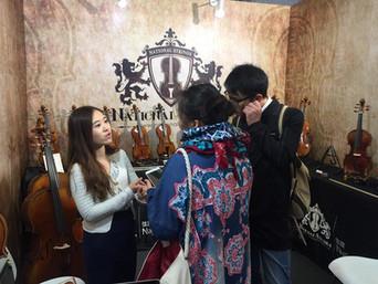 Music China中國 (上海) 國際樂器展覽會2017