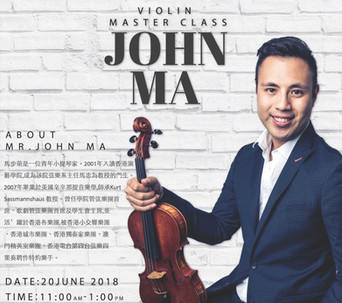 JOHN MA Violin Master Class