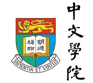 香港大學中文學院