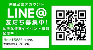 banner_LINE.png