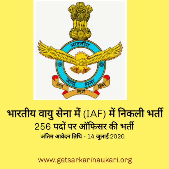 IAF recruitment 2020-21