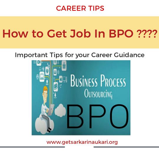 How to get job in BPO - Carrer tips
