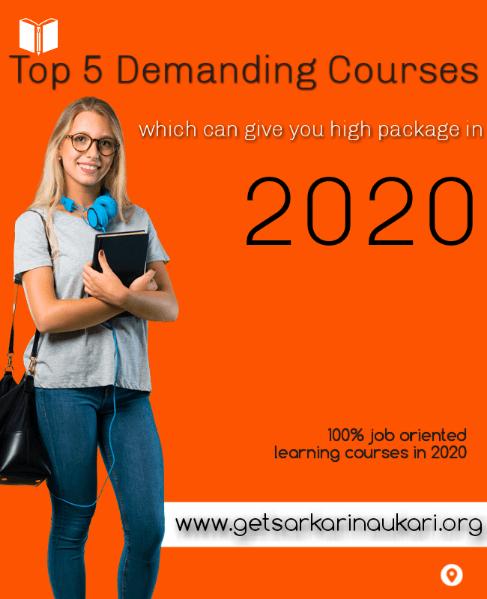 5 demanding courses in 2020