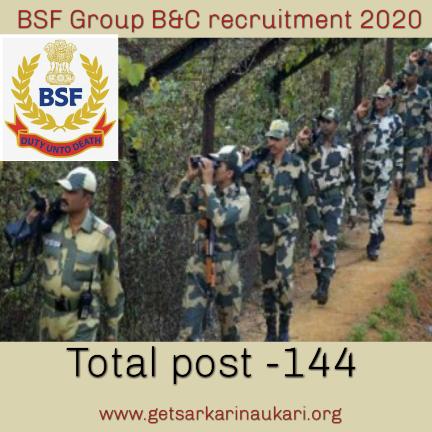 Bsf group b&c recruitment 2020