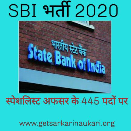 SBI so recruitment for 445 post