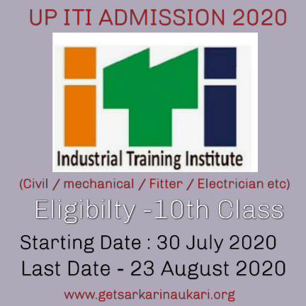 UP ITI ADMISSION ONLINE FORM 2020