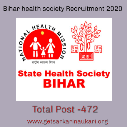 Bihar state health mission recruitment 2020