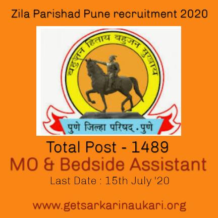 Pune zp recruitment 2020
