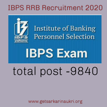 Ibps rrb recruitment 2020 - getsarkarinaukari.org