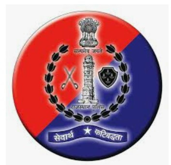 Rajasthan home guard logo