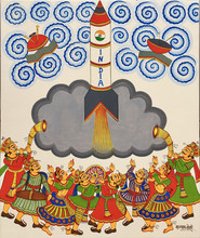 Jai Bharat