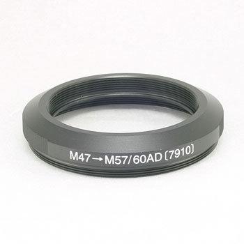 BORG M47→ M57 / 69AD【7910】