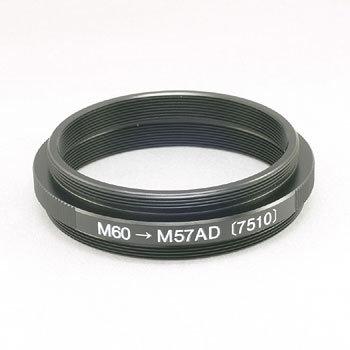 BORG M60→ M57AD【7510】