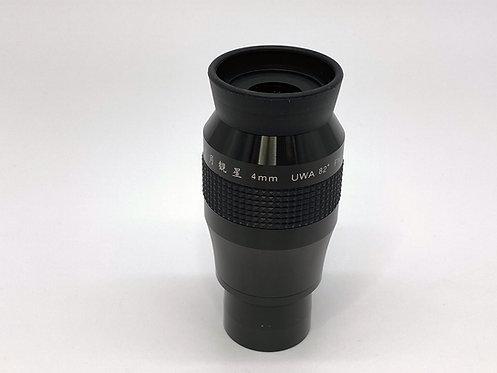 【中古品】賞月観星 UWA-4mm