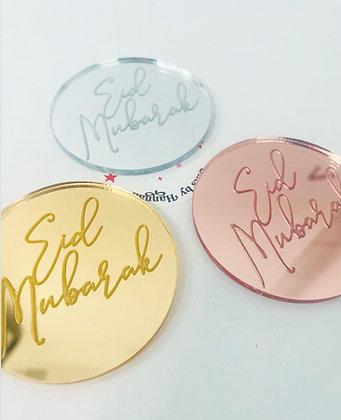 Eid Mubarak disc