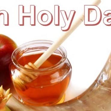 High Holy Days 2021/5782