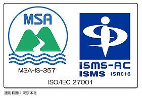 ISMS認証アイコン(本社・HP用).jpg