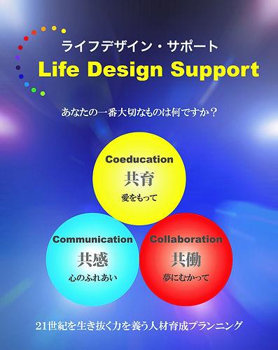 カラーココロジー研究所|色彩心理カウンセリング|ストレスにつぶれない人を増やす活動をしています|大阪