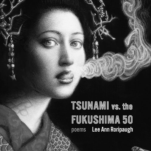 tsunami vs. the fukushima 50
