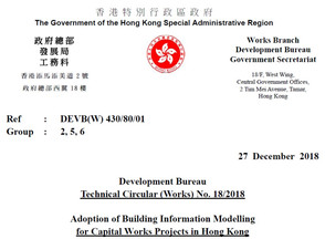 Technical Circular (Works) No. 18/2018 - Adoption of Building Information Modelling for Capital Work